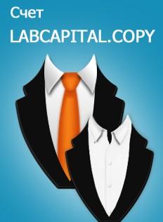 Labcapital.copy